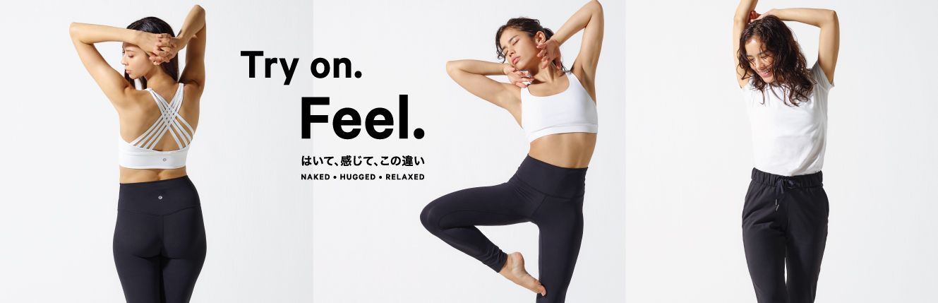 Experience The Science Of Feel