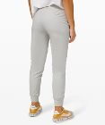 Dance Studio Jogger *Lined