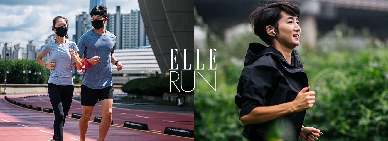 Elle Run 버추얼 레이스 참여하기